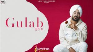 Gulab Lyrics Gopi Waraich