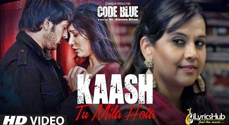 Kaash Tu Mila Hota Lyrics Code Blue | Jubin Nautiyal