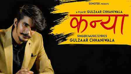 Kanya Lyrics Gulzaar Chhaniwala