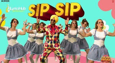 Sip Sip Lyrics Arjun Patiala | Guru Bhullar