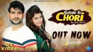 Suthri Si Chori Lyrics Mukesh Foji   Ajay Hooda