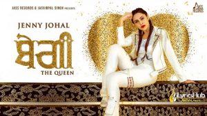 The Queen Lyrics Jenny Johal