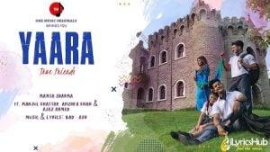 Yaara Lyrics - Mamta Sharma | Arishfa Khan - यारा