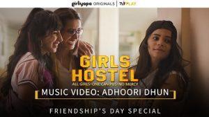 Adhoori Dhun Lyrics Girliyapa | Vaibhav Bundhoo