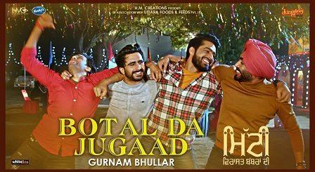 Botal Da Jugaad Lyrics Gurnam Bhullar
