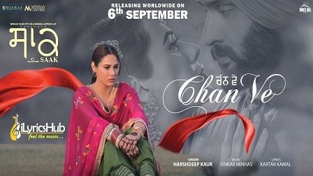 Chan Ve Lyrics Harshdeep Kaur