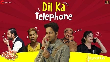 Dil Ka Telephone Lyrics Dream Girl