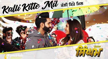 Kalli Kitte Mil Lyrics Singham | Parmish Verma