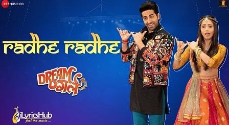 Radhe Radhe Lyrics Dream Girl | Ayushmann Khurrana
