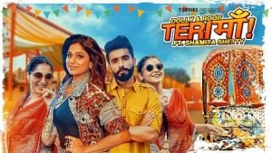 Teri Maa Lyrics Dolly Sidhu & Roop Sidhu | Shamita Shetty