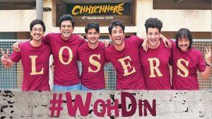 Woh Din Lyrics Chhichhore | Tushar Joshi