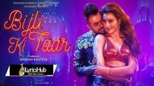 Bijli Ki Taar Lyrics Tony Kakkar   Urvashi Rautela बिजली की तार