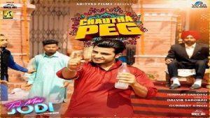 Chautha Peg Lyrics Himmat Sandhu | Teri Meri Jodi