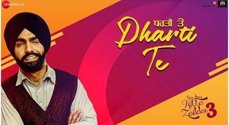 Dharti Te Lyrics Ammy Virk | Nikka Zaildar 3