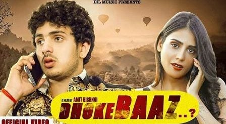 Dhokebaaz Lyrics Diler Kharkiya