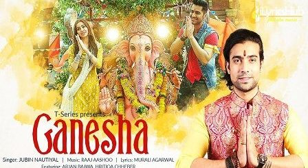Ganesha Lyrics Jubin Nautiyal