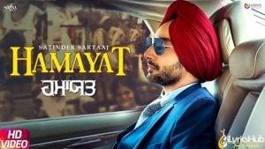 Hamayat Lyrics Satinder Sartaaj | The Help