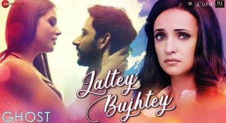 Jaltey Bujhtey Lyrics Ghost | Aakanksha Sharma