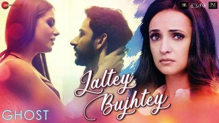 Jaltey Bujhtey Lyrics Ghost | Aakanksha Sharma