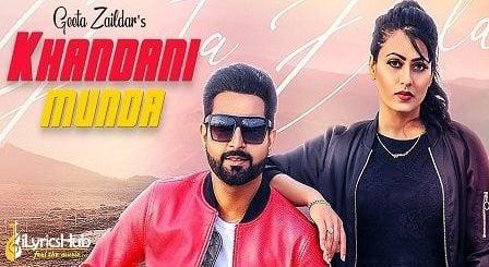 Khandani Munda Lyrics Geeta Zaildar