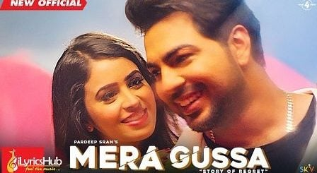 Mera Gussa Lyrics Pardeep Sran | Story of Regret