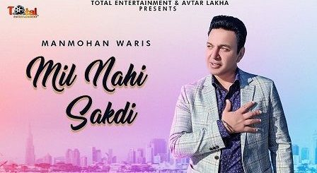 Mil Nahi Sakdi Lyrics Manmohan Waris