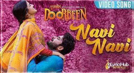Navi Navi Lyrics Ninja