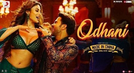 Odhani Lyrics Made In China | Neha Kakkar, Darshan Raval | ओढ़नी Lyrics In Hindi