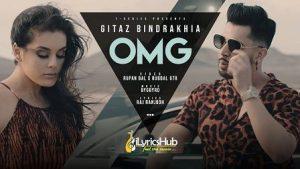 OMG Lyrics Gitaz Bindrakhia