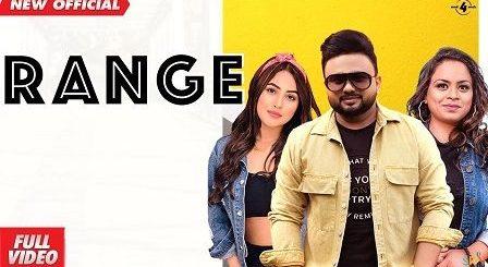 Range Lyrics Jelly, Gurlez Akhtar | Shehnaz Gill