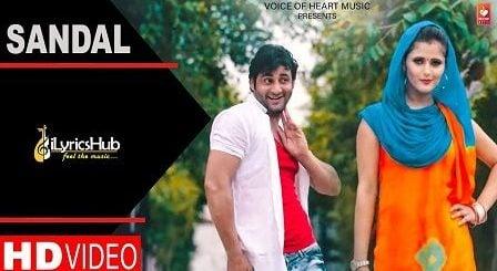 Sandal Lyrics Raju Punjabi | Vijay Varma, Anjali Raghav