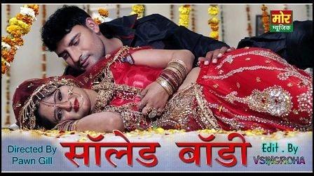 Solid Body Lyrics Raju Punjabi, Seenam Katholic   Ajay Hooda