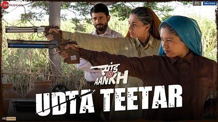 Udta Teetar Lyrics Saand Ki Aankh | Sunidhi Chauhan