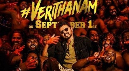 Verithanam Lyrics Bigil | Thalapathy Vijay