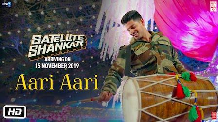 Aari Aari Lyrics Satellite Shankar