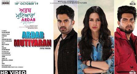 Ardab Mutiyaran Lyrics Singga | Title Track
