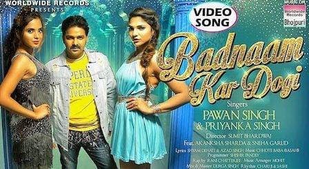 Badnaam Kar Dogi Lyrics Pawan Singh x Priyanka Singh