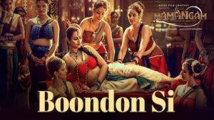 Boondon Si Lyrics Mamangam | Shashaa Tirupati