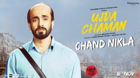 Chand Nikla Lyrics Ujda Chaman | Divya Kumar