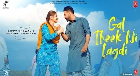 Gal Theek Ni Lagdi Lyrics Daaka | Gippy Grewal