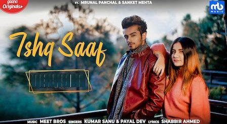 IK MULAQAAT LYRICS - DREAM GIRL | MEET BROS | iLyricsHub