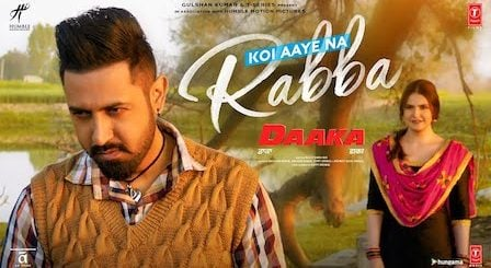 Koi Aaye Na Rabba Lyrics B Praak | Daaka