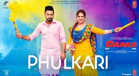 Phulkari Lyrics Daaka | Gippy Grewal