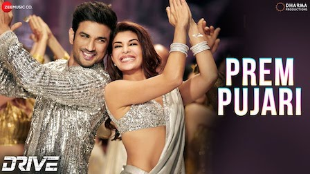 Prem Pujari Lyrics Drive   Amit Mishra, Akasa Singh