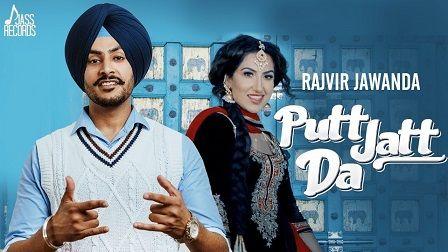 Putt Jatt Da Lyrics Rajvir Jawanda