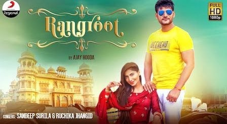 Rangroot Lyrics Ajay Hooda | Ruchika Jangid