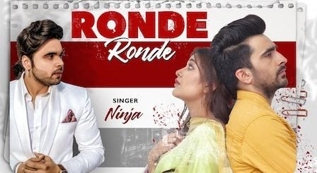 Ronde Ronde Lyrics Ninja | Unni Ikki