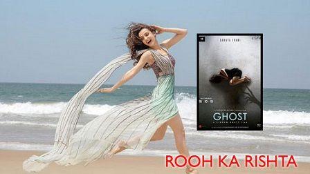 Rooh Ka Rishta Lyrics Ghost | Arko