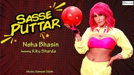 Sasse Puttar Lyrics Neha Bhasin