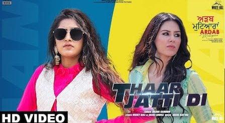 Thar Jatti Di Lyrics Baani Sandhu | Ardab Mutiyaran